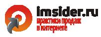 imsider-logo
