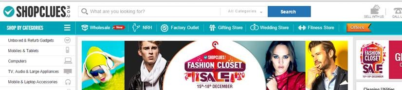Shopclues A/B test control page Screenshot